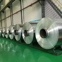 彩涂铝卷价格 上海铝卷生产厂家常州汇飞金属科技有限公司