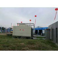 冷却塔生产 优质商丘金创500T冷却塔生产厂家18003967999