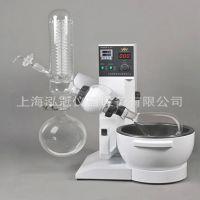 RE-2000A上海旋转蒸发器 旋转蒸发仪蛇管减压