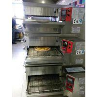 航远 履带式烤披萨机器|自动做披萨的机器