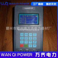 JH5067 电平振荡器 0.2-1700KHz 保修两年 信号源信号发生器