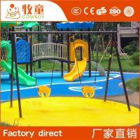 【厂家批发】儿童户外创意组合休闲游乐玩具秋千吊椅定制