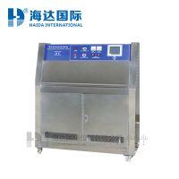 海达提供HD-E802UVA耐光试验仪(国产)可定制
