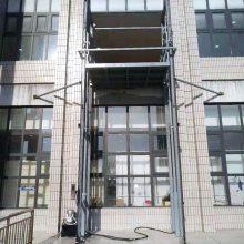 工厂直销固定导轨式电动液压升降货梯 垂直升降仓库简易电梯