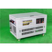 三相移动式12kw静音汽油发电机多少钱