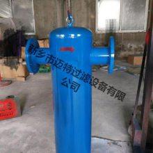 迈特蒸汽除水设备,汽水分离器生产商,汽水分离器