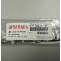 一级代理日本yamaha连接线KCA-M538F-01 5米