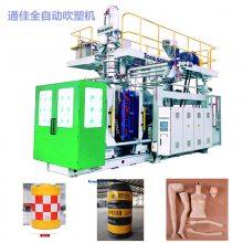 供应江苏4L润滑油桶生产设备|塑料油壶的机器|塑料吹塑机|