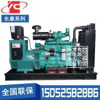 机械无刷省油耐用东风康明斯6CTA8.3-G1低噪音150KW柴油发电机组