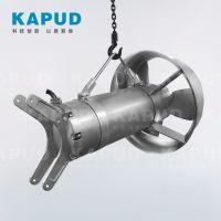 潜水搅拌机QJB4/12-620/3-480 碳钢/不锈钢 型号可定制 新疆潜水搅拌机厂家 凯普德