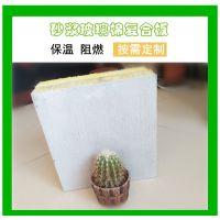 外墙离心玻璃棉复合板 盈辉品质保障 保温隔热保温板