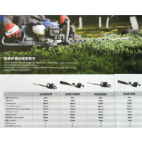 韩国现代绿篱机X2860D 篱笆绿篱修剪机