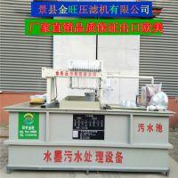 工业污水处理设备@印染污水处理设备@一体化污水处理设备厂家直销