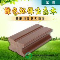 生态木实心木塑龙骨25*40mm 龙骨防腐木塑复合材料
