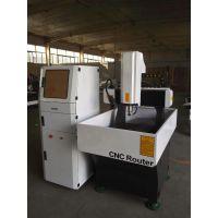 信刻雕刻机厂家直销5060高精度金属模具雕铣机