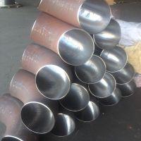 源科16Mn碳钢弯头16Mn90°碳钢弯头质量保证