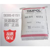 东莞市天一塑胶供应TPE -6150耐高温 高强度 可用于各种家用电器密封圈
