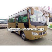 新款国五轻型村村通19座中巴客车 国五标准19座企业通勤车3.0l