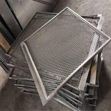上饶铝板网厂家_铝板网冲孔板_铝板网天花吊顶幕墙