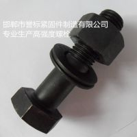12.9级螺栓|35CrMo材质|价格优惠热销中
