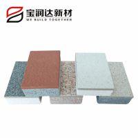安徽亳州外墙保温装饰一体板厂家13271279363宝润达岩棉一体板厂家