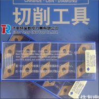 日本住友原装正品DNMG150404N-SU AC6040M不锈钢加工