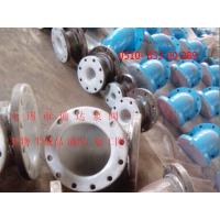 外无缝钢管内衬塑料钢衬塑管道无锡通达电厂用管道