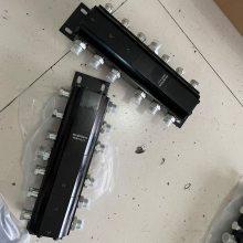 FMA-6-2.1系列齿轮同步分流马达SKBTFLUID牌