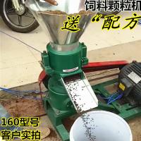 300型号饲料颗粒机 每小时产量一吨