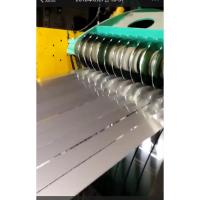 现货201、304、316L不锈钢带钢供应