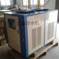 万能磨粉机配套冷水机 汇富冷却降温机直销