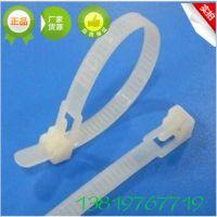 可松式尼龙扎带 彩色厂家直销塑料可重复使用尼龙扎带4*150