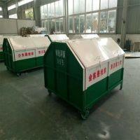 环保勾臂式保洁垃圾箱生产厂家批发