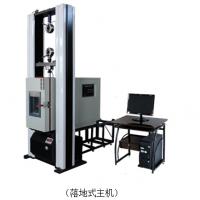 WDW-50思达隔热铝型材拉伸试验机