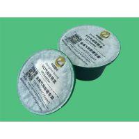 VCI防锈盒应用|VCI防锈盒|中圳德兴防锈材料(在线咨询)