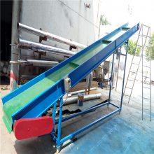 鑫宝直供工业输送带 皮带输送机 小型传送带 自动流水线厂家