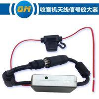 FM汽车收音机天线信号放大器 车用收音机信号增强器 通用型放大器