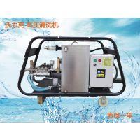 沃力克厂价直销WL5022清洗冷凝器专用高压清洗机!