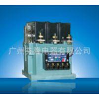 CJC20系列自保持节能型交流接触器