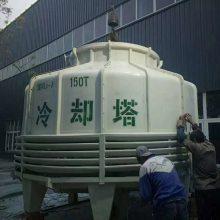 150吨圆形冷却塔 降温效果好 电炉注塑机用 逆流式冷却塔 河北华强