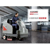 无锡大型驾驶式洗地机 | 高美洗地机 | 洗地机品牌