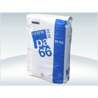 长期代理 PA66 美国首诺 22HSP 高强度 耐水解pa66 食品级 原厂原包