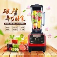 多功能便携式果汁机榨汁机 料理机搅拌机破壁机 会销破壁机礼品