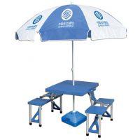 厂家批发户外连体桌椅+ 广告太阳伞、可折叠桌椅与户外广告太阳伞套装生产定做工厂