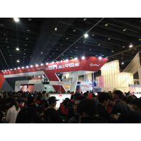 2019年中国义乌电商展(参展报名流程)