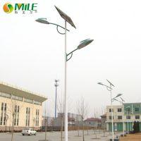 德惠市太阳能路灯厂家有哪些/斯美尔太阳能LED路灯