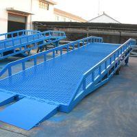 供移动式登车桥 叉车过桥 集装箱装卸平台 山东滨河液压机械制造有限公司