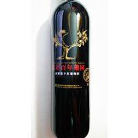 杭州张裕百年葡园15年树龄干红葡萄酒赤霞珠红酒团购