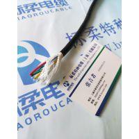 上海标柔柔性拖链电缆厂家直销