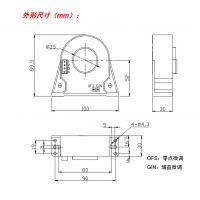 森社品牌【交流电流变送器;输入5-500A;输出0-5V;CHY-*AG/V0】